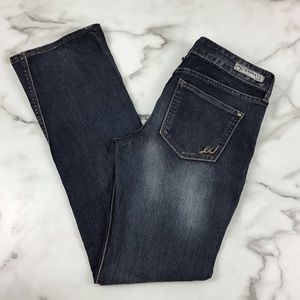 Express Barely Boot Cut Stella Low Rise Jeans